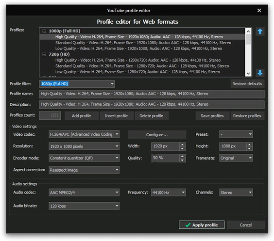 How to export a video from VSDC and save it in a required format