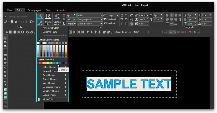 A Beginner's Guide on How to Use VSDC Free Video Editor